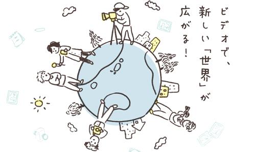 【3日間コース】11月開講 映像制作ワークショップ