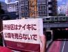 1月22日(金)1COINサロン「宮下公園 TOKYO/SHIBUYA」上映会