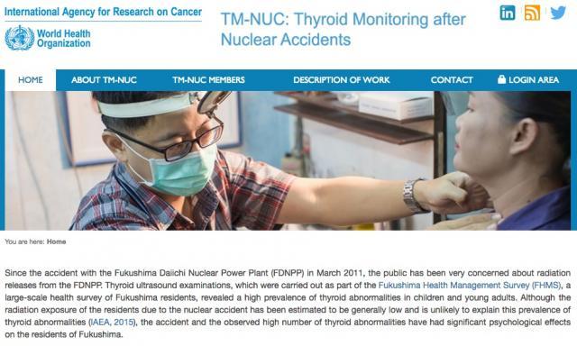 甲状腺検査の検討はじまる〜国際がん研究機関