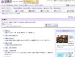 http://www.city.meguro.tokyo.jp/kugikai/