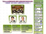 http://www.db-search.com/shinagawa/index.html