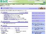 http://www.city.sumida.lg.jp/kugikai/