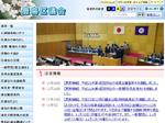 http://www.city.toshima.lg.jp/kugikai/index.html